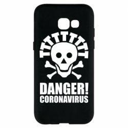 Чохол для Samsung A5 2017 Danger coronavirus!