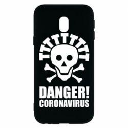 Чохол для Samsung J3 2017 Danger coronavirus!