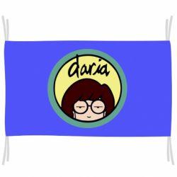 Прапор Daria