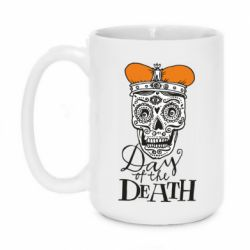 Кружка 420ml Day of the death