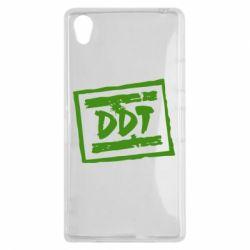 Чехол для Sony Xperia Z1 DDT (ДДТ) - FatLine