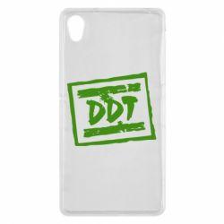 Чехол для Sony Xperia Z2 DDT (ДДТ) - FatLine