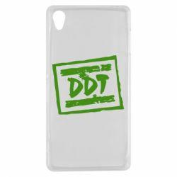 Чехол для Sony Xperia Z3 DDT (ДДТ) - FatLine