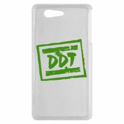 Чехол для Sony Xperia Z3 mini DDT (ДДТ) - FatLine