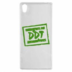 Чехол для Sony Xperia Z5 DDT (ДДТ) - FatLine