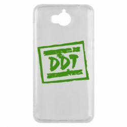 Чехол для Huawei Y5 2017 DDT (ДДТ) - FatLine