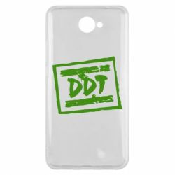 Чехол для Huawei Y7 2017 DDT (ДДТ) - FatLine