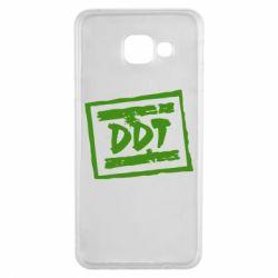 Чехол для Samsung A3 2016 DDT (ДДТ) - FatLine