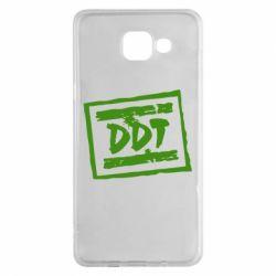 Чехол для Samsung A5 2016 DDT (ДДТ) - FatLine