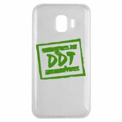 Чехол для Samsung J2 2018 DDT (ДДТ) - FatLine