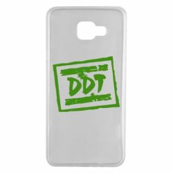 Чехол для Samsung A7 2016 DDT (ДДТ) - FatLine