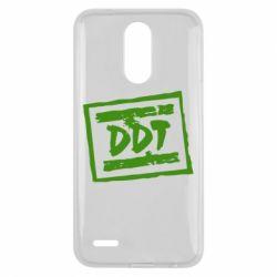 Чехол для LG K10 2017 DDT (ДДТ) - FatLine