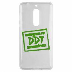 Чехол для Nokia 5 DDT (ДДТ) - FatLine