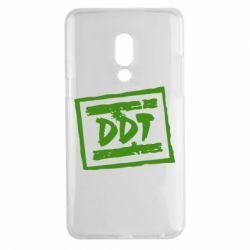 Чехол для Meizu 15 Plus DDT (ДДТ) - FatLine