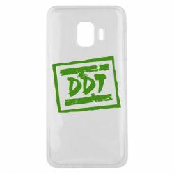 Чехол для Samsung J2 Core DDT (ДДТ) - FatLine
