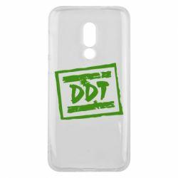 Чехол для Meizu 16 DDT (ДДТ) - FatLine