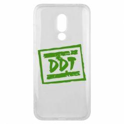 Чехол для Meizu 16x DDT (ДДТ) - FatLine