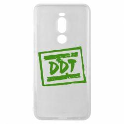 Чехол для Meizu Note 8 DDT (ДДТ) - FatLine