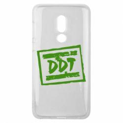 Чехол для Meizu V8 DDT (ДДТ) - FatLine