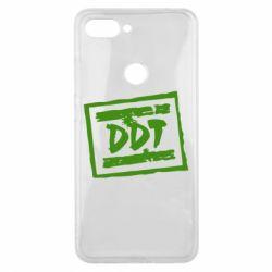 Чехол для Xiaomi Mi8 Lite DDT (ДДТ) - FatLine