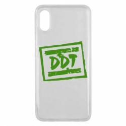 Чехол для Xiaomi Mi8 Pro DDT (ДДТ) - FatLine