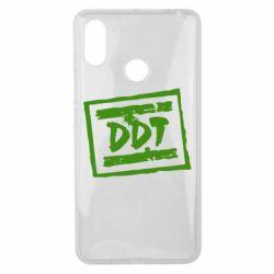 Чехол для Xiaomi Mi Max 3 DDT (ДДТ) - FatLine