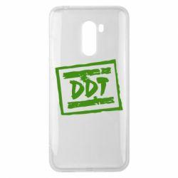 Чехол для Xiaomi Pocophone F1 DDT (ДДТ) - FatLine
