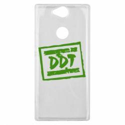 Чехол для Sony Xperia XA2 Plus DDT (ДДТ) - FatLine