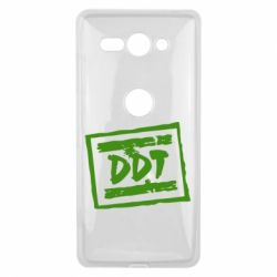 Чехол для Sony Xperia XZ2 Compact DDT (ДДТ) - FatLine