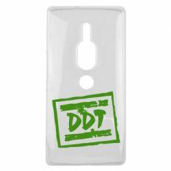Чехол для Sony Xperia XZ2 Premium DDT (ДДТ) - FatLine