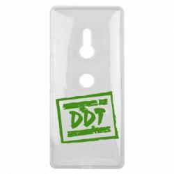 Чехол для Sony Xperia XZ3 DDT (ДДТ) - FatLine