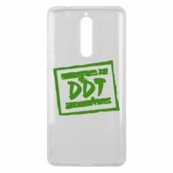 Чехол для Nokia 8 DDT (ДДТ) - FatLine