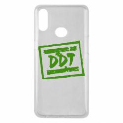 Чохол для Samsung A10s DDT (ДДТ)