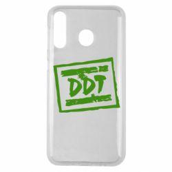 Чохол для Samsung M30 DDT (ДДТ)