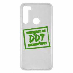 Чохол для Xiaomi Redmi Note 8 DDT (ДДТ)