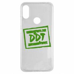Чохол для Xiaomi Redmi Note 7 DDT (ДДТ)