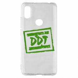 Чохол для Xiaomi Redmi S2 DDT (ДДТ)