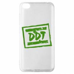 Чохол для Xiaomi Redmi Go DDT (ДДТ)