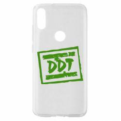 Чохол для Xiaomi Mi Play DDT (ДДТ)