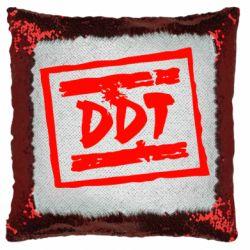Подушка-хамелеон DDT (ДДТ)