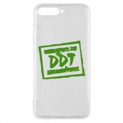 Чехол для Huawei Y6 2018 DDT (ДДТ) - FatLine