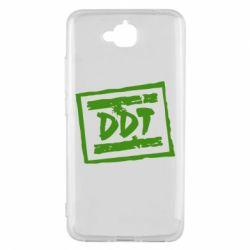 Чехол для Huawei Y6 Pro DDT (ДДТ) - FatLine