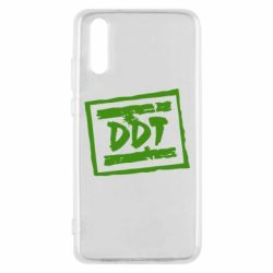 Чехол для Huawei P20 DDT (ДДТ) - FatLine