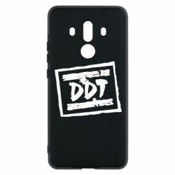 Чехол для Huawei Mate 10 Pro DDT (ДДТ) - FatLine