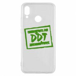 Чехол для Huawei P20 Lite DDT (ДДТ) - FatLine