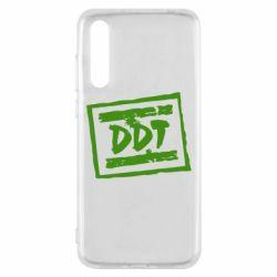 Чехол для Huawei P20 Pro DDT (ДДТ) - FatLine