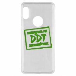Чехол для Xiaomi Redmi Note 5 DDT (ДДТ) - FatLine