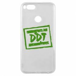 Чехол для Xiaomi Mi A1 DDT (ДДТ) - FatLine