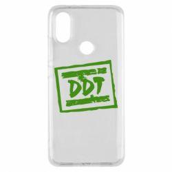 Чехол для Xiaomi Mi A2 DDT (ДДТ) - FatLine