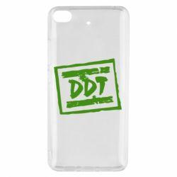 Чехол для Xiaomi Mi 5s DDT (ДДТ) - FatLine
